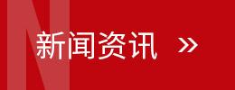天津东方海川万博彩票app幕墙股份有限公司