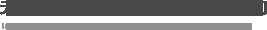 天津万博彩票app-应用主页万博彩票app幕墙股份有限公司